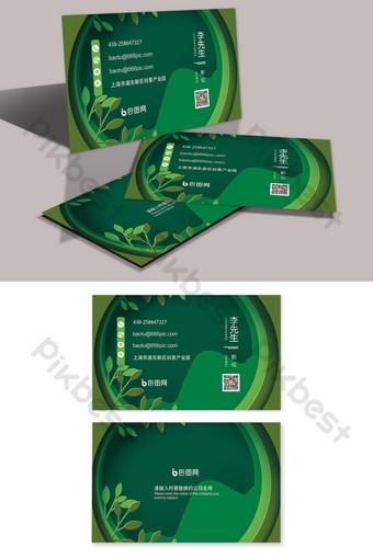 Carte de visite de société de publicité créative boutique verte Modèle PSD