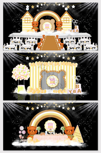現代可愛卡通嬰兒宴舞台效果圖 裝飾·模型 模板 PSD