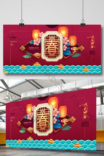 Panneau d'exposition de festival de mots de printemps de nouvel an découpé en papier esthétique Modèle PSD