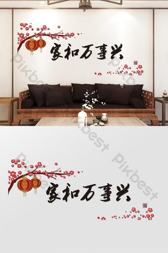 غرفة المعيشة خلفية ملصقات الحائط 3d الديكور والنموذج قالب AI