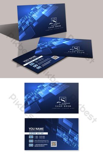 創意科技電子產品公司工程師名片 模板 PSD