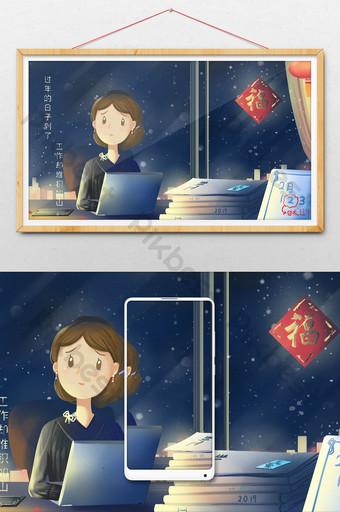 الأزرق الداكن بطاقة جميلة خلال العام عطلة القلب العاطفة التوضيح الرسم التوضيحي قالب PSD