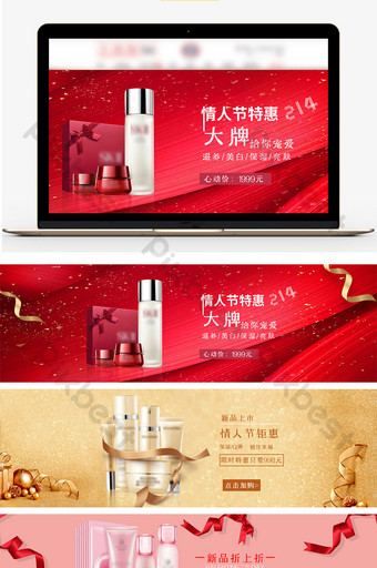 template poster e commerce kosmetik perawatan kulit merek besar hari valentine E-commerce Templat PSD