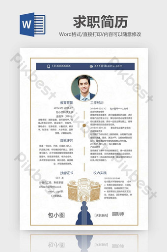 Creative Photographer Resume from pic.pikbest.com