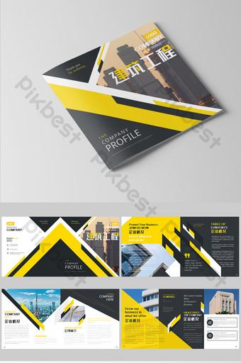 Ingénierie de la brochure de l'immobilier d'entreprise de construction élégante jaune Modèle AI