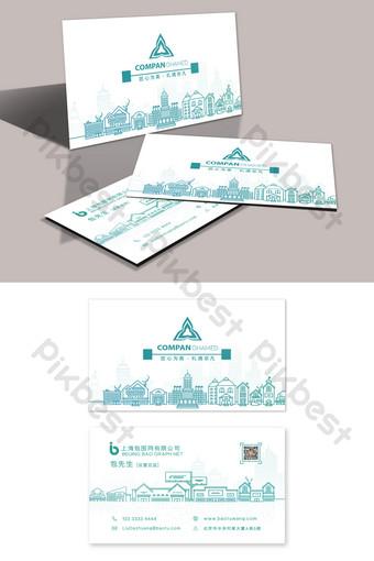 Carte de visite architecte de ligne architecturale peinte à la main Modèle PSD