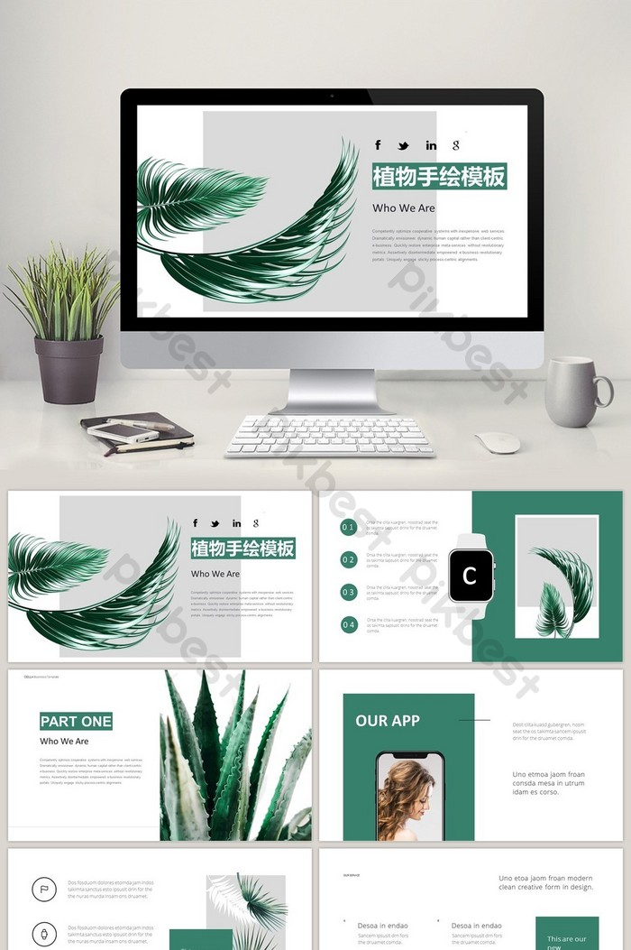 Nordic Minimalist Leaf Plant Painting Ppt Template Powerpoint Pptx Free Download Pikbest