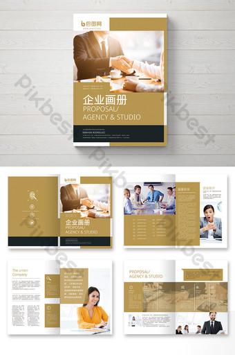 مجموعة كاملة من الصور الشخصية للشركات التجارية الذهبية قالب PSD
