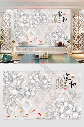 المنزل والثروة الماس زهرة الفاخرة الأسماك الجميلة السباحة خلفية الجدار المجوهرات الديكور والنموذج قالب PSD