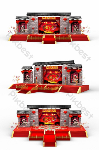 元宵節舞台3D模型 裝飾·模型 模板 MAX