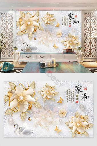 المنزل والثروة ثلاثي الأبعاد زهرة بجعة الفاخرة خلفية الجدار المجوهرات الجميلة الديكور والنموذج قالب PSD