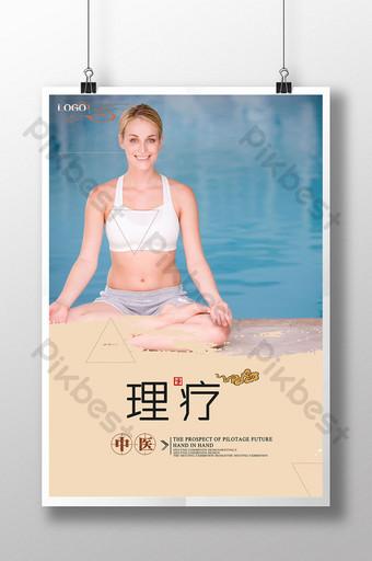 Gambar Poster Fisioterapi Template Psd Png Vektor Download Gratis Pikbest