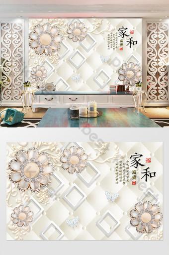 المنزل والثروة الماس زهرة ثلاثي الأبعاد إطار مربع المجوهرات الفاخرة خلفية الجدار الديكور والنموذج قالب PSD