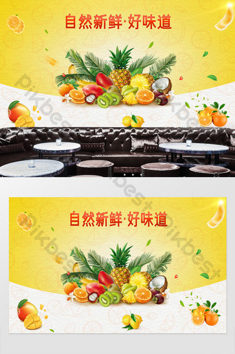 tienda de frutas creativa pared de fondo de herramientas frescas naturales Decoración y modelo Modelo PSD