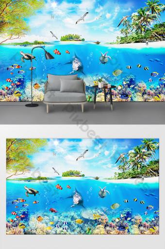 بسيطة الحديثة عالم تحت الماء الأطفال الكرتون خلفية الجدار الديكور والنموذج قالب PSD