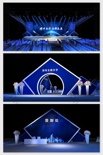 藍色舞台美女設計max模型 裝飾·模型 模板 MAX
