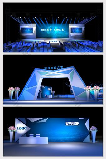 藍色科技舞台美女設計max模型 裝飾·模型 模板 MAX