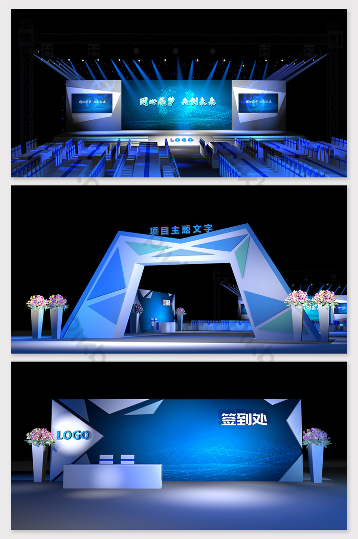 blue technology stage dance beauty design MAX model | Decors