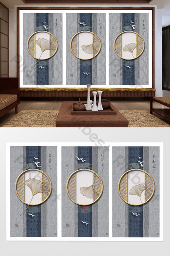 Chinese book incense screen golden relief wrought iron flower window ginkgo background wall Decors & 3D Models Template PSD