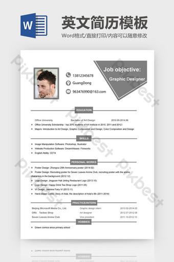 黑色和白色灰色簡約商務風格英文個人簡歷模板 Word 模板 DOC