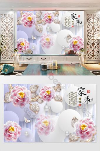 المنزل والثروة ثلاثي الأبعاد زهرة فراشة المجوهرات الفاخرة خلفية الجدار الديكور والنموذج قالب PSD