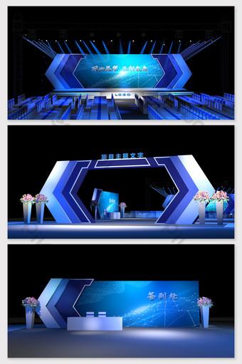 令人震驚的技術舞台設計,最大模型 裝飾·模型 模板 MAX
