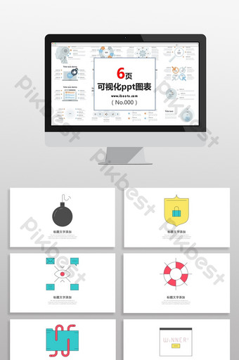 Color network file information security chart PPT element PowerPoint Template PPTX