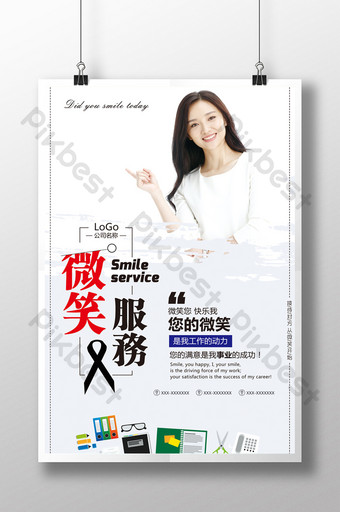 Simple smiling service business poster Template PSD