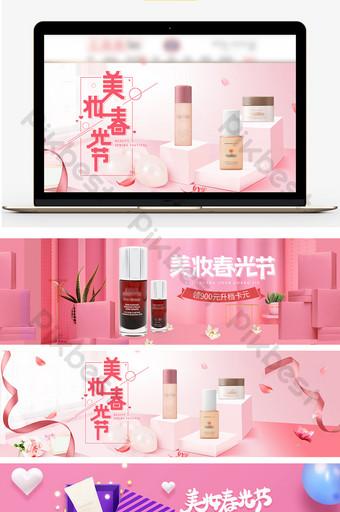 Uroda makijaż wiosna festiwal kosmetyki moda piękny różowy plakat E-commerce Szablon PSD