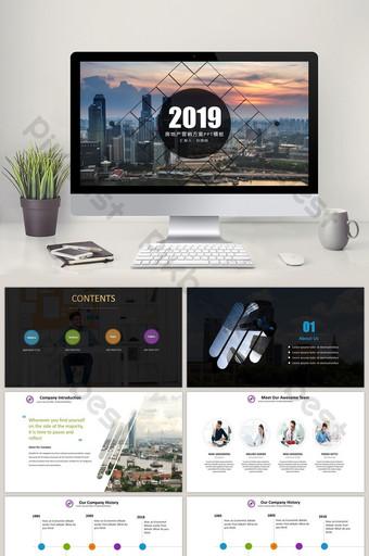 Modèle PPT de plan de marketing immobilier 2019 haut de gamme PowerPoint Modèle PPTX