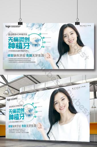 Conception de panneau d'exposition de dents d'implant d'hôpital dentaire frais Modèle PSD