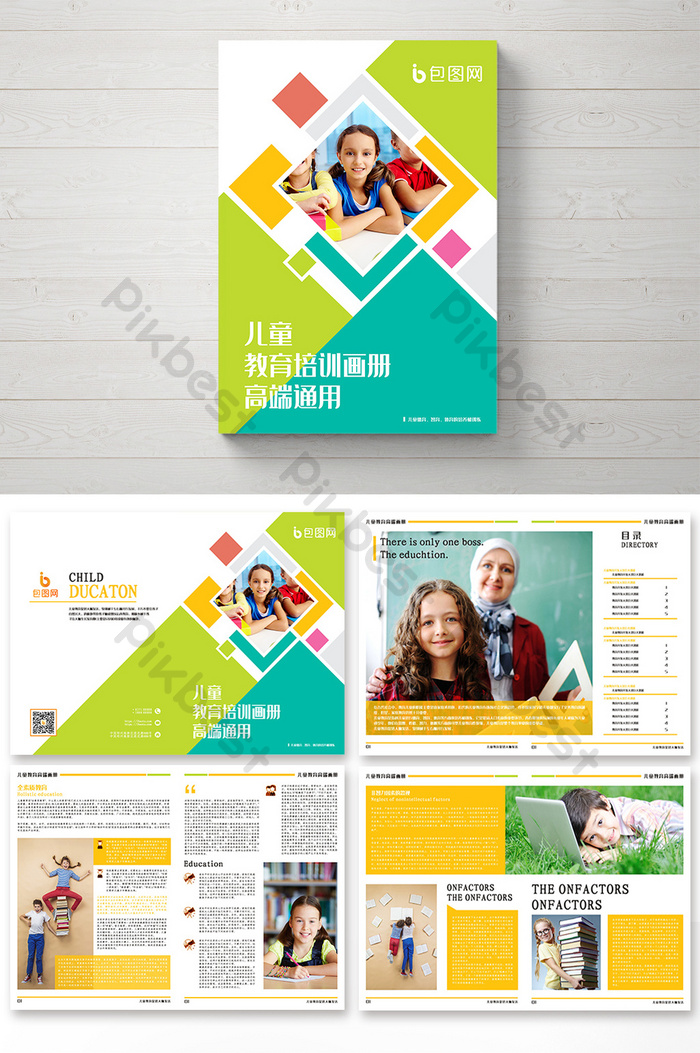 And Lively Children S Educational Brochure Cdr Free Download Pikbest