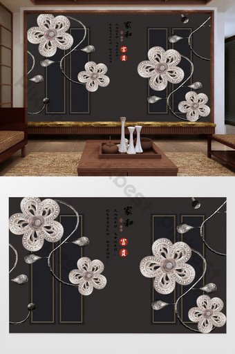 النمط الصيني الجديد مجردة الحديد المطاوع زهرة فرع المجوهرات المنزل والجدار الخلفية الغنية الديكور والنموذج قالب PSD