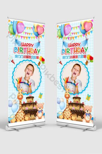 الأزرق لطيف عيد ميلاد الأطفال نشمر x عرض موقف قالب PSD