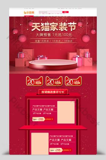merah tmall dekorasi rumah festival furnitur taobao template halaman acara E-commerce Templat PSD
