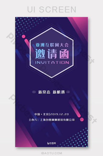 Dark Science and Technology Internet Conference Invitation Letter h5 sets of pictures UI Template PSD
