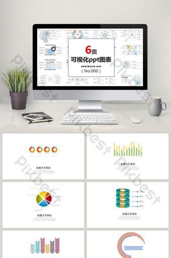 Yếu tố đồ họa vector biểu tượng PowerPoint Bản mẫu PPTX