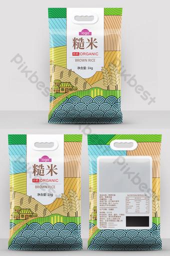 大米和棕色的原始大米包裝時尚設計 模板 AI