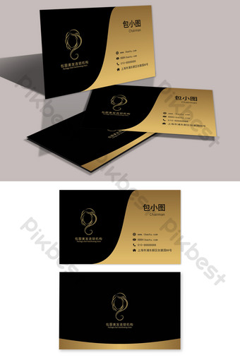 tarjeta de visita de salón de belleza de oro negro Modelo AI