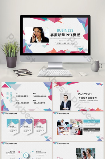 Red and blue business company customer service training PPT template PowerPoint Template PPTX