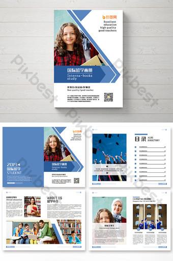 brosur studi internasional kelas atas Templat CDR