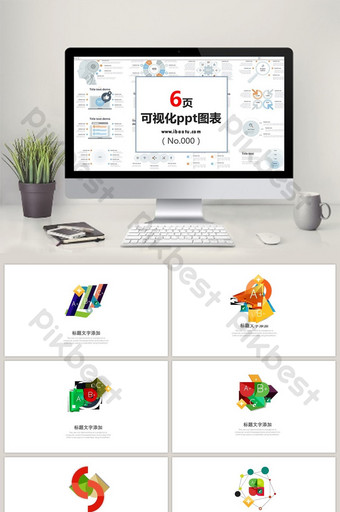 Biểu tượng PPT mẫu vector PowerPoint Bản mẫu PPTX