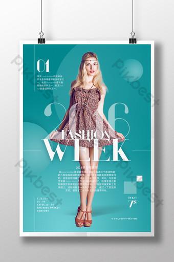 archivo fuente psd de diseño de cartel de evento de moda fresca Modelo PSD