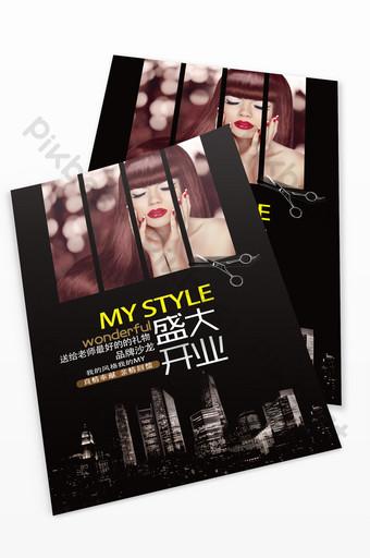 Dépliant de l'affiche d'ouverture du salon de beauté en or noir Modèle PSD