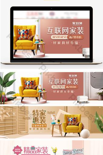 الإنترنت تحسين المنزل مهرجان الأثاث ملصق شعار التجارة الإلكترونية قالب PSD