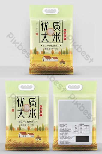 糧食大米食品包裝 模板 PSD