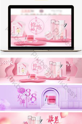 produk perawatan kecantikan kulit gaya cantik 38 templat poster acara hari ratu E-commerce Templat PSD