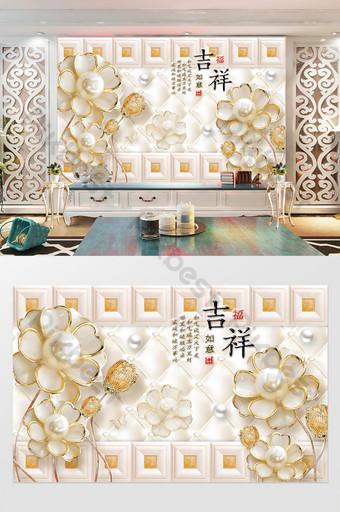 الميمون الغنية والشرف حقيبة لينة حبة زهرة المجوهرات الفاخرة خلفية الجدار الديكور والنموذج قالب PSD