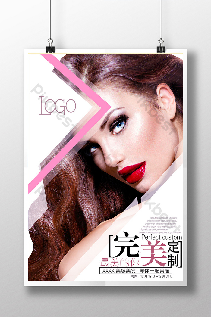 Beauty Salon Perfect Custom Poster Psd Free Download Pikbest