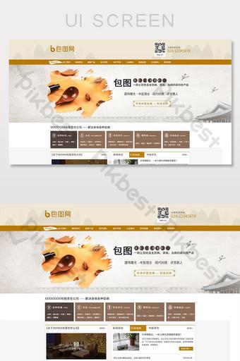 Interface de la page d'accueil du site Web d'entreprise de physiothérapie simple classique de style chinois UI Modèle PSD